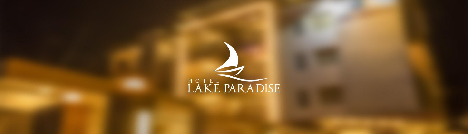 Hotel Lake Paradise