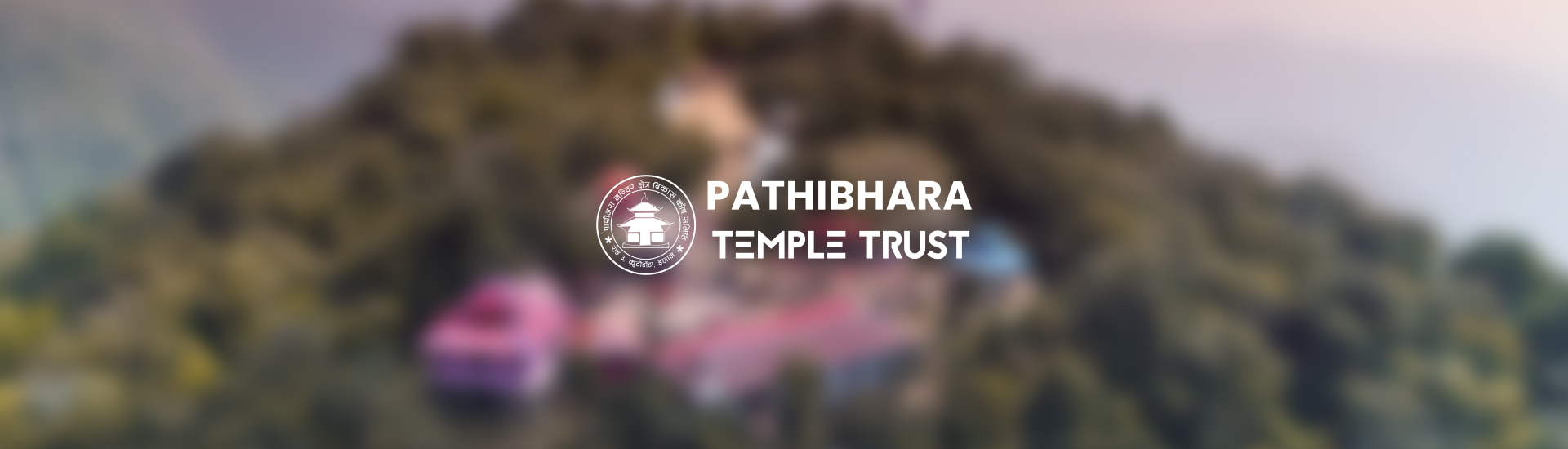 Pathibhara Temple Development Trust