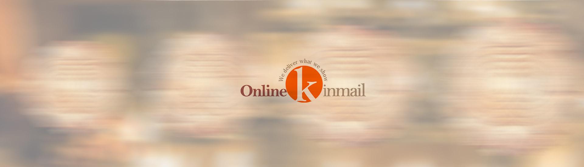 Online Kinmail