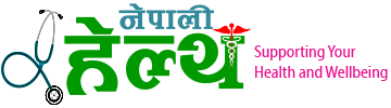 Nepali Health